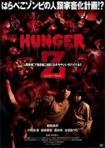 Hunger of the Dead