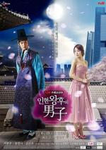 Queen In-hyun's Man (Serie de TV)