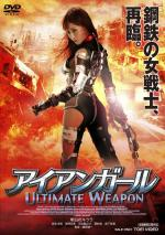 Iron Girl: Ultimate Weapon