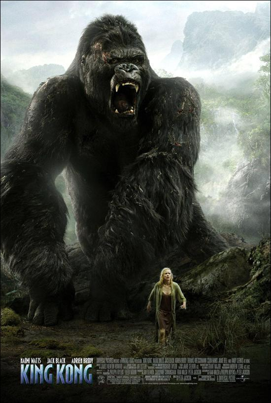 king kong video film