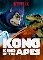 Kong: King of the Apes (TV Series)