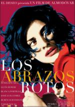 Los abrazos rotos (Broken Embraces)