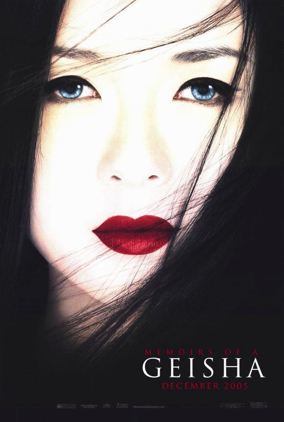 image gallery for memoirs of a geisha filmaffinity