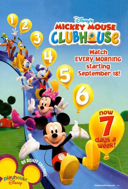 Mickey mouse clubhouse tv series 2006 filmaffinity