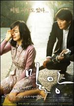 Secret Sunshine (Milyang)