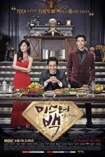 Mr. Baek (Serie de TV)