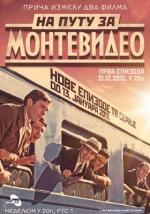 Montevideo, Bog te video! (Serie de TV)