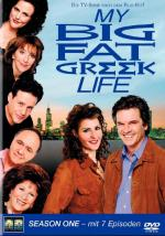 My Big Fat Greek Life (Serie de TV)