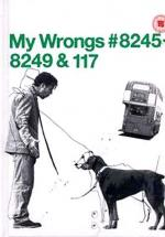 My Wrongs 8245-8249 and 117 (S)