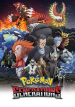 Pokémon Generations (TV Series)
