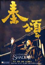Qin Song (The Emperor's Shadow)