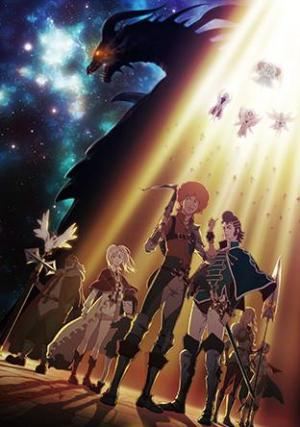 Rage of Bahamut: Genesis (TV Series)