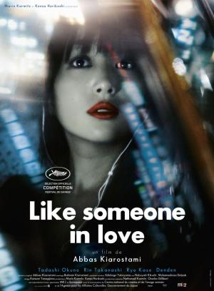 Like Someone in Love (Como alguien enamorado)