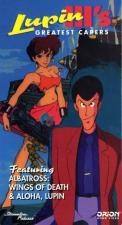 Lupin III's Greatest Capers