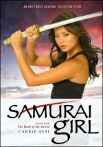 Samurai Girl (Serie de TV)