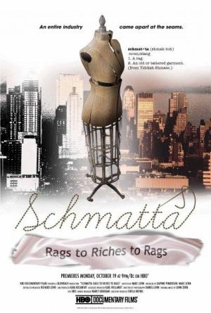 schmatta rags to riches to rags essay It looks like there is no newsday subscription account associated schmatta: rags to riches to rags documents the rise and fall of schmatta - a.
