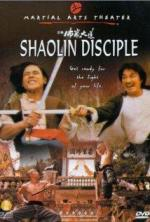 The Shaolin Disciple