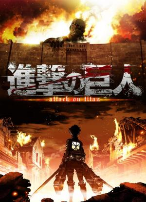Ataque a los Titanes (Attack on Titan) (Serie de TV)
