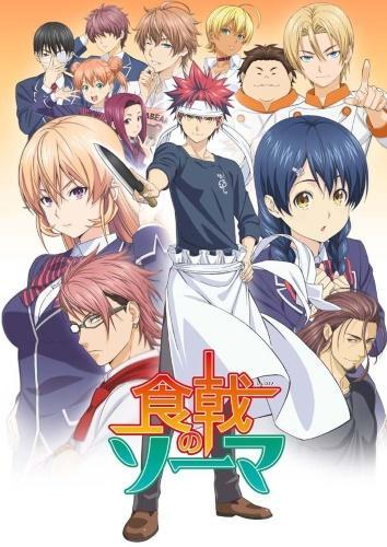 Shokugeki no Soma Shokugeki_no_soma_tv_series-711579417-large