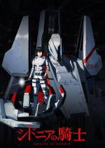 Knights of Sidonia (TV Series)