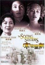 Song jia huang chao (The Soong Sisters)