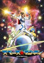 Space Dandy (Serie de TV)