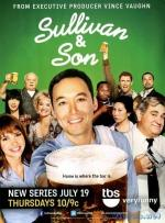 Sullivan & Son (TV Series)