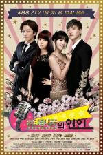 Trot Lovers (TV Series)