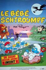 The Baby Smurf (TV)