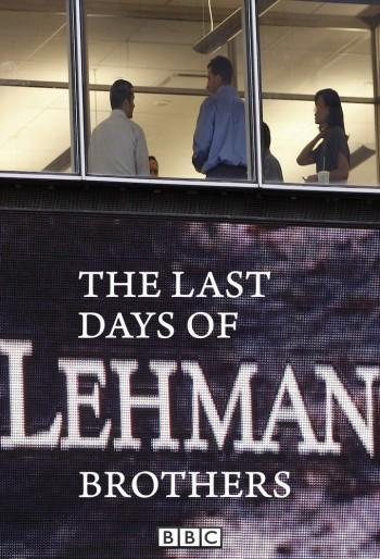 the last days of lehman brothers essay 3 causes of the problems faced by lehman brothers in the crisis the main cause of the 2008 financial crisis was the boom of the housing market in 2004 fuelled by low interest rate and easy financing during this time, lehman brothers obtained mortgage lenders and subprime lenders bnc mortgage and aurora loan services.