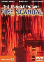 The Triangle Factory Fire Scandal (TV)