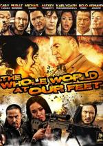 The Whole World at Our Feet