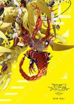 Digimon Adventure tri: Confession