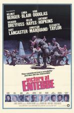 Victory at Entebbe (TV)