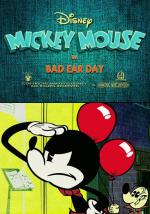 Mickey Mouse: Bad Ear Day (TV) (C)