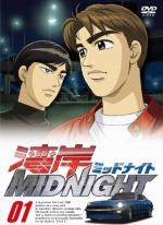 Wangan Midnight (Serie de TV)
