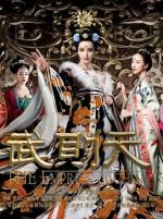 The Empress of China (Serie de TV)