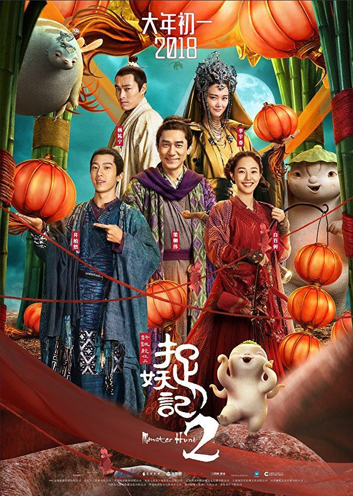 Monster Hunt 2 (2018) Full HD MEGA