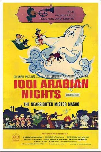One thousand and one arabian nights movie