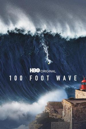 100 Foot Wave (TV Miniseries)