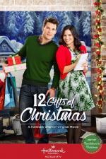 Doce regalos de Navidad (TV)