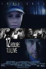 12 Hours to Live (TV)