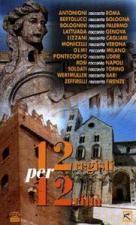 12 registi per 12 città
