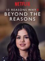 Por trece razones: Más allá de las razones (TV)