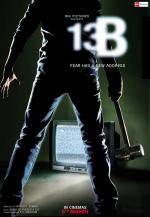 13B (Yavarum Nalam)
