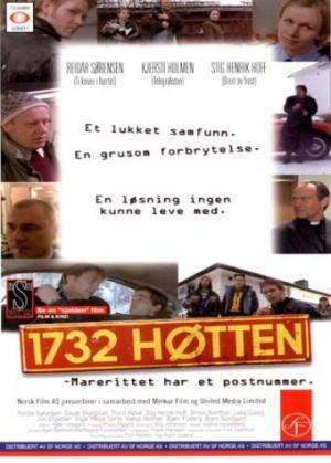 1732 Høtten