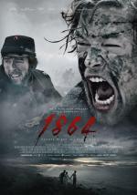 1864 (Serie de TV)