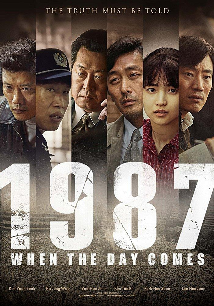 1987: When the Day Comes (2017) - Filmaffinity
