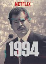 1994 (Serie de TV)