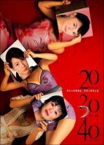 20 30 40 (Tres vidas y un sueño)